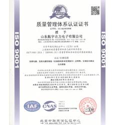 质量体系 中文版.jpg