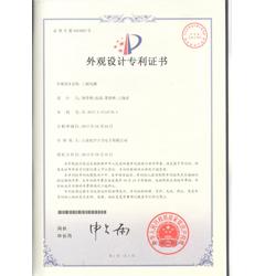 8、三相电源(外观专利).jpg