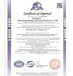 质量体系ISO 英文版.jpg